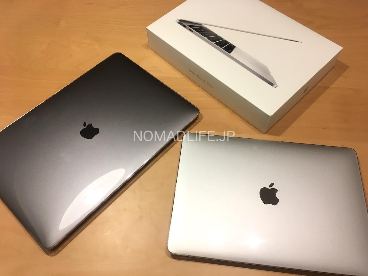 201705 MacBookPro 13 and 15