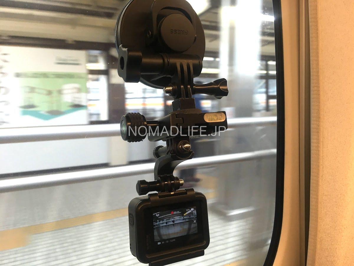 GoPro サクションカップマウントが新幹線でも便利だった。