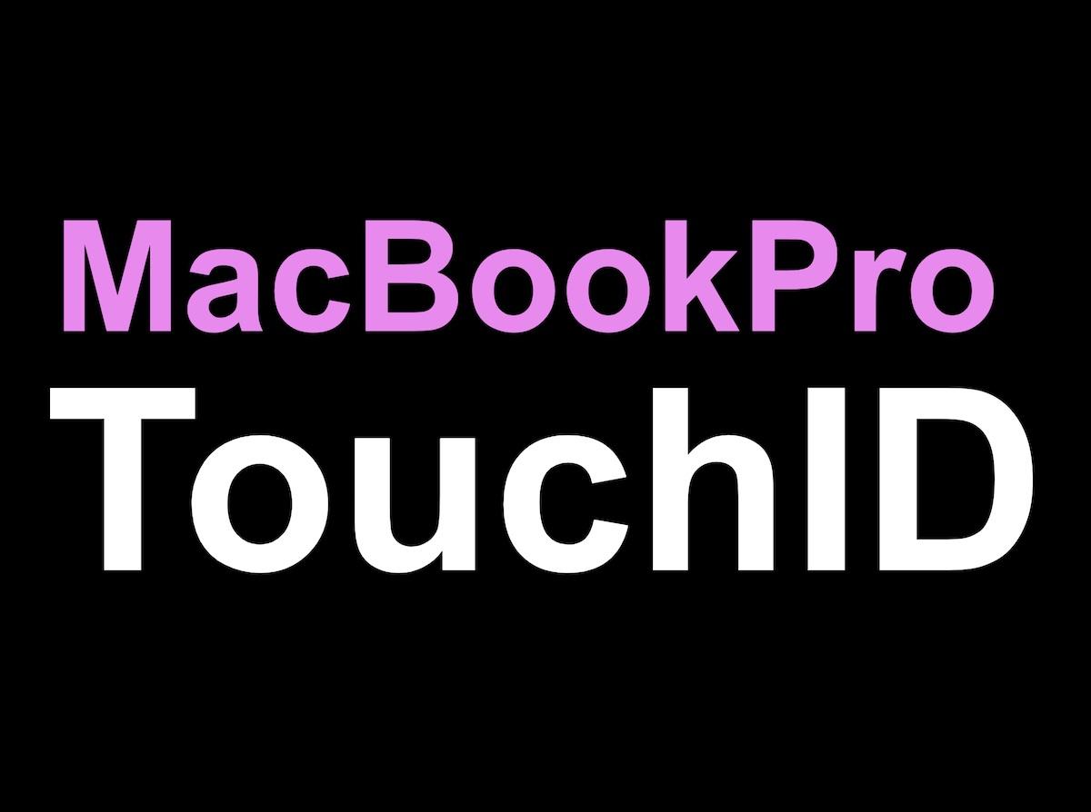 MacBookPro TouchID が使えない。