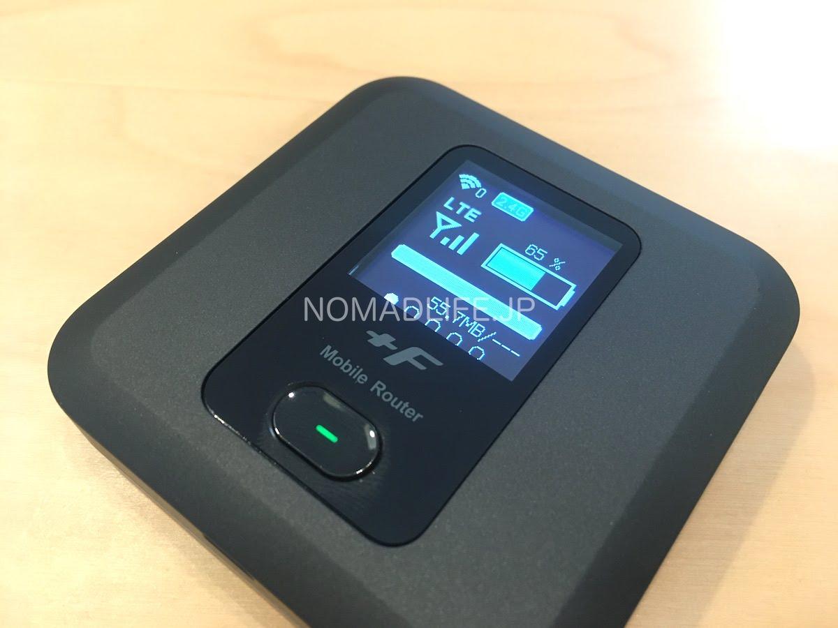 富士ソフト FS030WMB1 買ってみた。