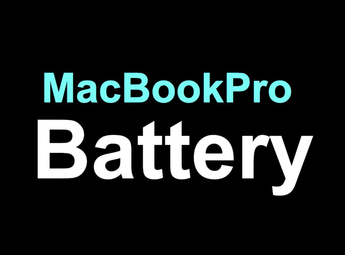 MacBookPro 電池持ちの改善