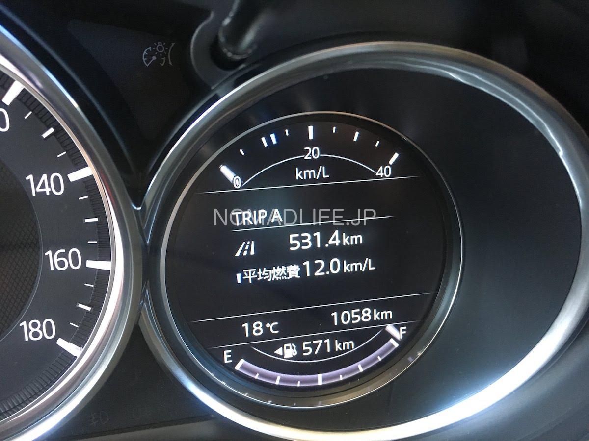 新型CX-5 ガソリン車の燃費