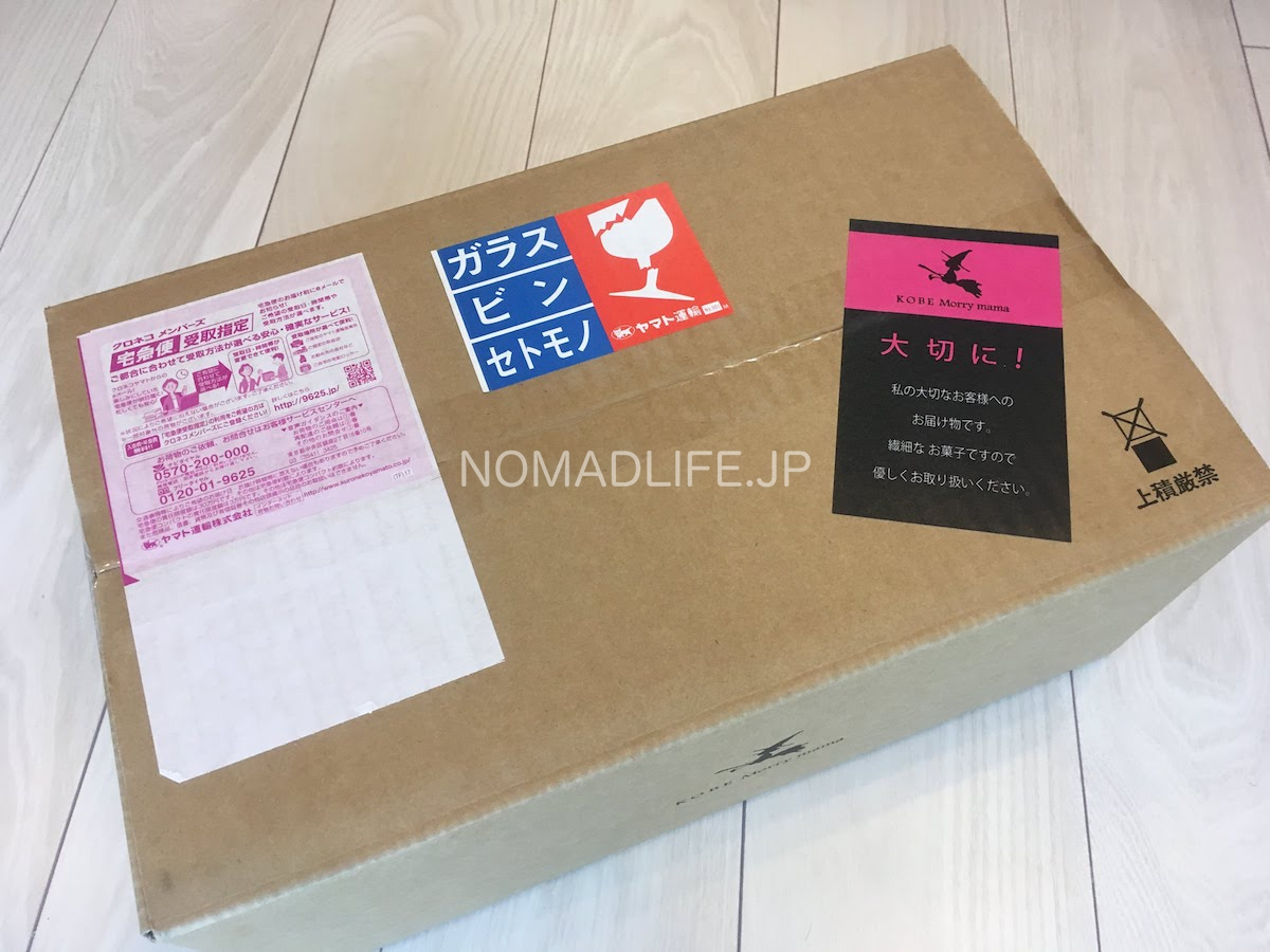 MorryMama 1日1万枚売れる神戸のラスク