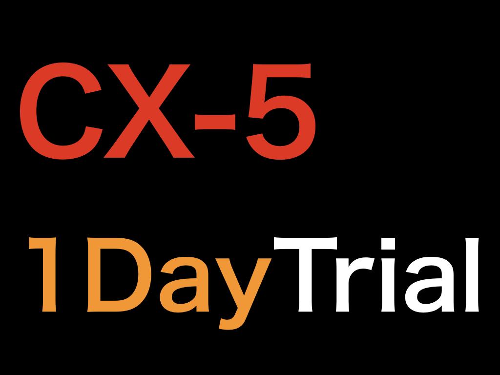 CX-5 1日試乗試してみた。