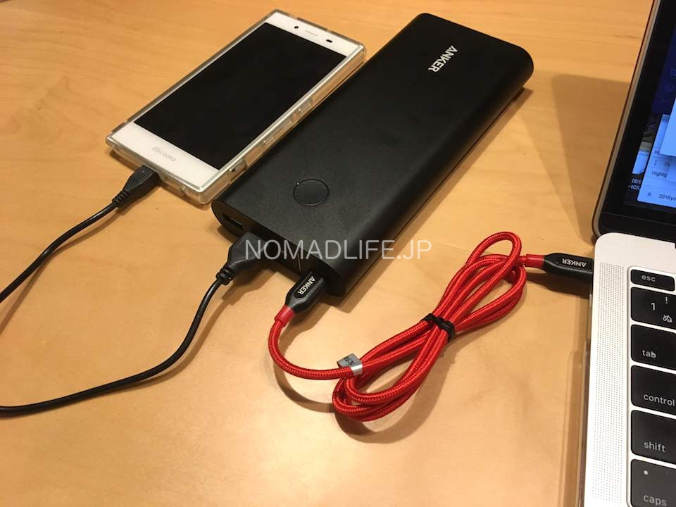 Anker PowerCore+ 26800 PD + MacBookPro13