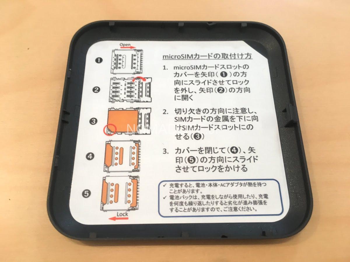 FS030WMB1 マイクロSIM 装着方法