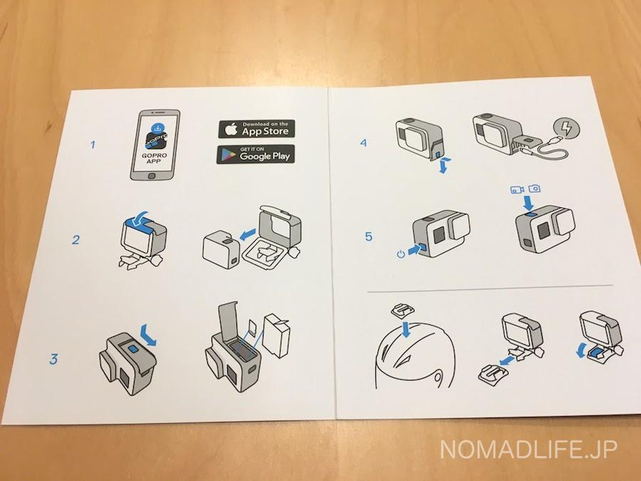GoPro HERO6 簡易インストールマニュアル