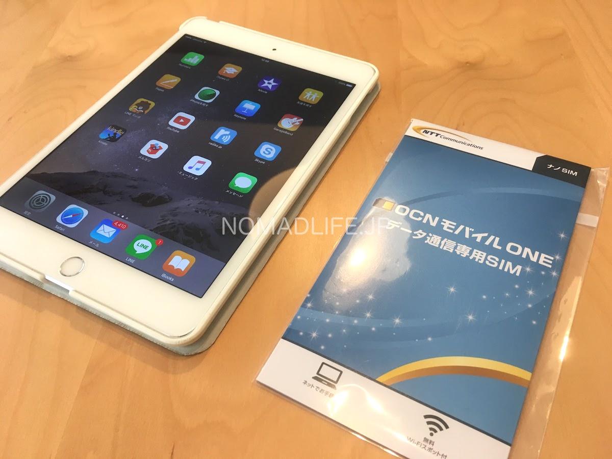 OCN SIM + iPad mini